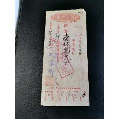 本票(au25148286)_7788舊貨商城__七七八八商品交易平臺(7788.com)