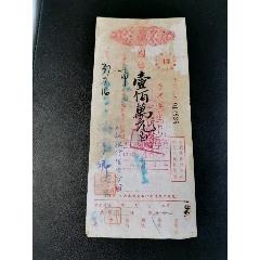 本票(au25148271)_7788舊貨商城__七七八八商品交易平臺(7788.com)
