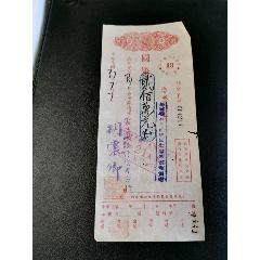 本票(au25148270)_7788舊貨商城__七七八八商品交易平臺(7788.com)