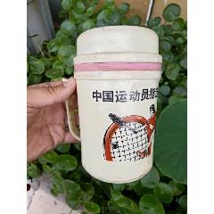 紫砂內膽杯子一個(au25148760)_7788舊貨商城__七七八八商品交易平臺(7788.com)
