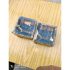 圍棋(au25149406)_7788舊貨商城__七七八八商品交易平臺(7788.com)
