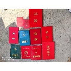 證書一起出售(au25149600)_7788舊貨商城__七七八八商品交易平臺(7788.com)