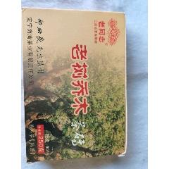 普洱茶(au25149744)_7788舊貨商城__七七八八商品交易平臺(7788.com)