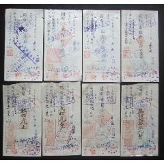 民國37年郵政儲金匯業局(上海)支票8張一組(包郵)(au25150383)_7788舊貨商城__七七八八商品交易平臺(7788.com)