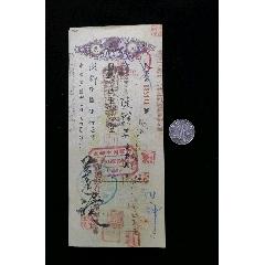 1944年中國銀行太和鎮支票,被蓋義煌榮蜀緞莊章(au25150778)_7788舊貨商城__七七八八商品交易平臺(7788.com)