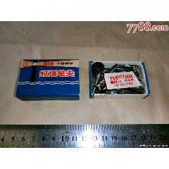 燈塔筆尖一盒(au25156420)_7788舊貨商城__七七八八商品交易平臺(7788.com)