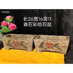 彩繪石盆一對完好漂亮。(au25151506)_7788舊貨商城__七七八八商品交易平臺(7788.com)
