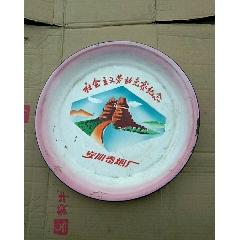 搪瓷盤(au25152441)_7788舊貨商城__七七八八商品交易平臺(7788.com)