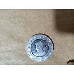 套人民幣珍藏紀念章(au25152926)_7788舊貨商城__七七八八商品交易平臺(7788.com)