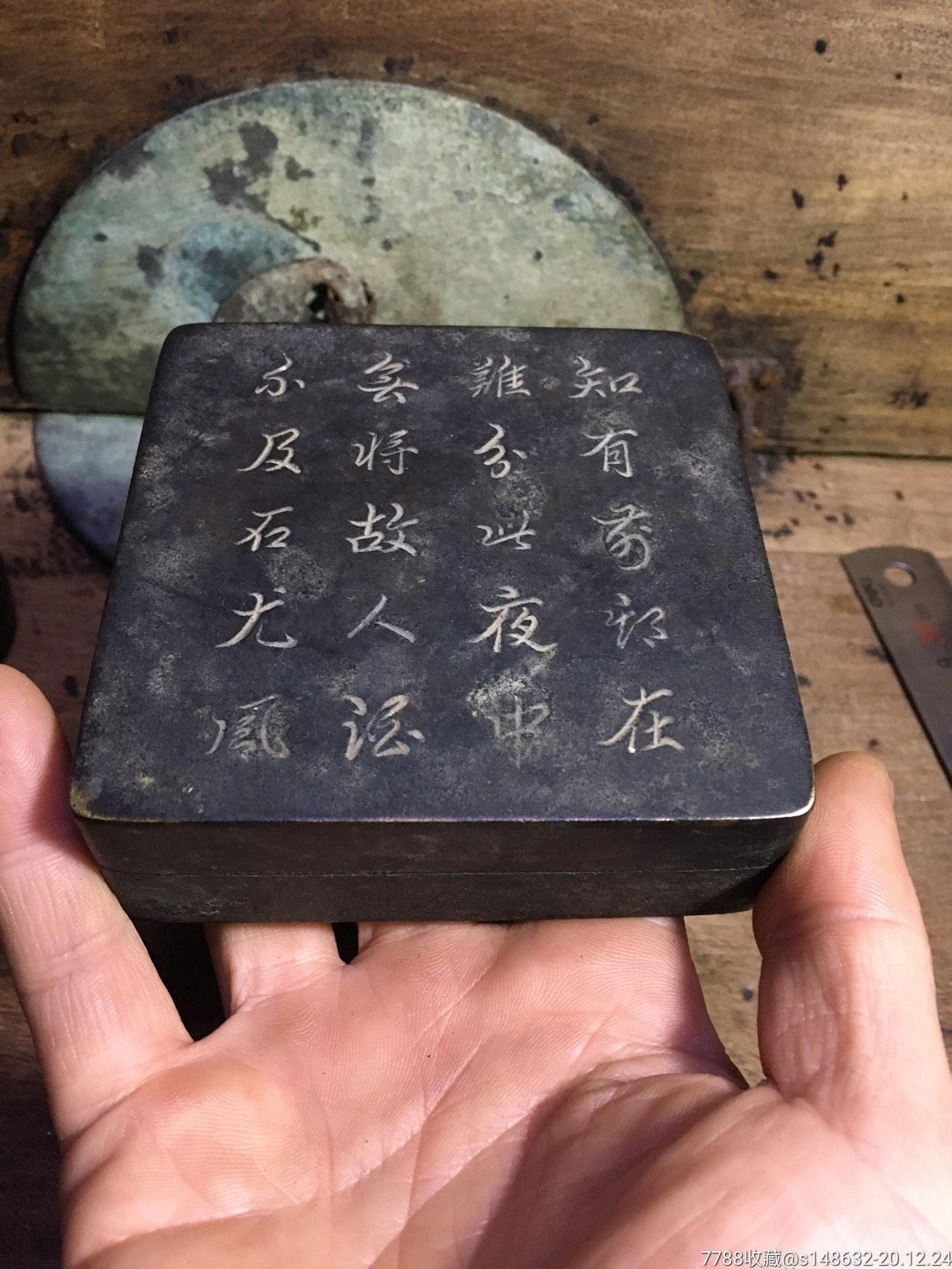 手工大个老墨盒(au25153120)_7788旧货商城__七七八八商品交易平台(7788.com)