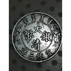 大清宣三(au25153554)_7788舊貨商城__七七八八商品交易平臺(7788.com)