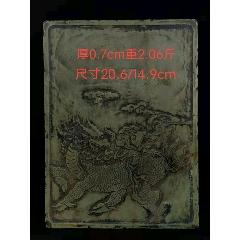 端硯(au25154168)_7788舊貨商城__七七八八商品交易平臺(7788.com)