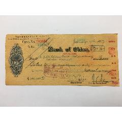 1939年中國銀行英文版支票。鹽務總局經費款項票據(現金)。水印版。(au25155555)_7788舊貨商城__七七八八商品交易平臺(7788.com)