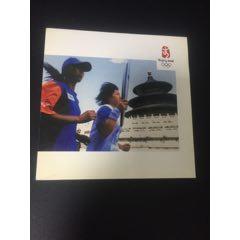 2008年《奧運圣火傳遞》明信片(au25156071)_7788舊貨商城__七七八八商品交易平臺(7788.com)