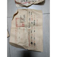 1952.醫生證明一套(au25156352)_7788舊貨商城__七七八八商品交易平臺(7788.com)
