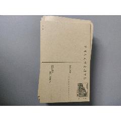 1981年郵資明信片(94張)(zc25156739)_7788舊貨商城__七七八八商品交易平臺(7788.com)