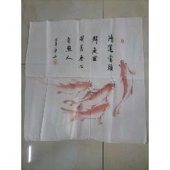 鴻運當頭(zc25157490)_7788舊貨商城__七七八八商品交易平臺(7788.com)