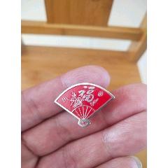 麥當勞福字(扇型梅花春)胸徽(au25158545)_7788舊貨商城__七七八八商品交易平臺(7788.com)