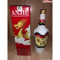 復古版-55度-安酒(au25159034)_7788舊貨商城__七七八八商品交易平臺(7788.com)