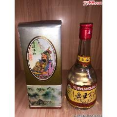 95年-53度-岳王家酒(au25159048)_7788舊貨商城__七七八八商品交易平臺(7788.com)