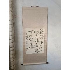 字畫看圖拍(au25159045)_7788舊貨商城__七七八八商品交易平臺(7788.com)
