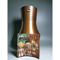 日本回流銅花瓶高岡銅器高崗銅器銅工藝品,私擺件花瓶風格:復古懷舊(au25159269)_7788舊貨商城__七七八八商品交易平臺(7788.com)