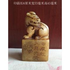 壽山石雕獸鈕印章(au25160733)_7788舊貨商城__七七八八商品交易平臺(7788.com)