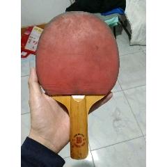 紅雙喜老乒乓球拍(au25162368)_7788舊貨商城__七七八八商品交易平臺(7788.com)