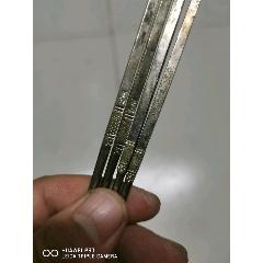 銀筷子(au25162643)_7788舊貨商城__七七八八商品交易平臺(7788.com)