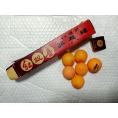 老的紅雙喜乒乓球6個A07,有一個與其它不一樣,原盒裝,品相如圖,(au25164867)_7788舊貨商城__七七八八商品交易平臺(7788.com)