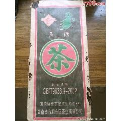 老茶磚2006年湖南青磚茶(au25166068)_7788舊貨商城__七七八八商品交易平臺(7788.com)