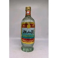 91年55度湘山酒(au25166695)_7788舊貨商城__七七八八商品交易平臺(7788.com)