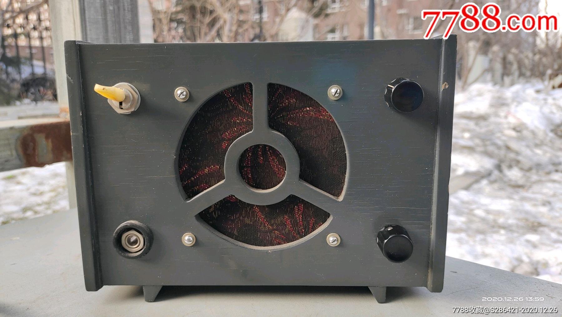 孤品收音机,带电键练习功能,估计全国找不到第二台(au25168952)_7788旧货商城__七七八八商品交易平台(7788.com)