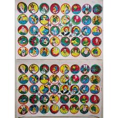 宇宙神二張畫片包老包真游戲牌兒童玩具卡片(au25173570)_7788舊貨商城__七七八八商品交易平臺(7788.com)