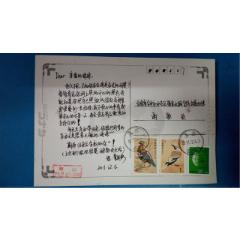 航空信件明信片2011年12月聯郵票3張一份(zc25485251)_7788舊貨商城__七七八八商品交易平臺(7788.com)