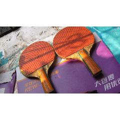 老乒乓球拍兩個(au25176325)_7788舊貨商城__七七八八商品交易平臺(7788.com)