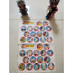 西游記傳畫片包老包真游戲牌兒童玩具卡片(au25176502)_7788舊貨商城__七七八八商品交易平臺(7788.com)