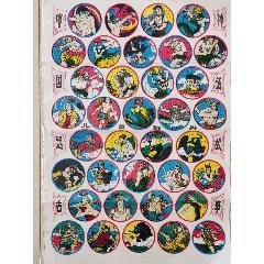 神話人物故事得拍著違約重新拍畫片包老包真游戲牌兒童玩具卡片(au25176702)_7788舊貨商城__七七八八商品交易平臺(7788.com)