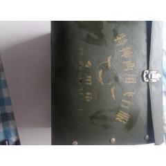 飛行服箱1個(au25178040)_7788舊貨商城__七七八八商品交易平臺(7788.com)