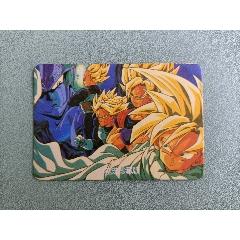 七龍珠卡片,94龍珠珍藏版一張(au25179263)_7788舊貨商城__七七八八商品交易平臺(7788.com)