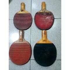 乒乓球拍一組上海紅雙喜天津友誼等(au25180660)_7788舊貨商城__七七八八商品交易平臺(7788.com)