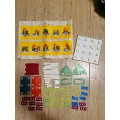 建筑玩具(au25182402)_7788舊貨商城__七七八八商品交易平臺(7788.com)