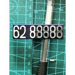 92藍號(au25185984)_7788舊貨商城__七七八八商品交易平臺(7788.com)