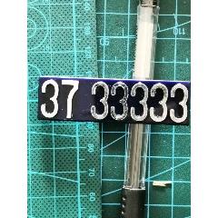 92藍號(au25185997)_7788舊貨商城__七七八八商品交易平臺(7788.com)