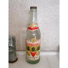 青島珠泉酒(au25186928)_7788舊貨商城__七七八八商品交易平臺(7788.com)