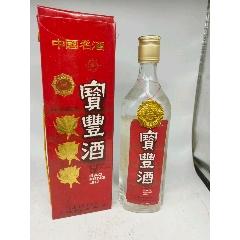 91年54度寶豐酒(au25186985)_7788舊貨商城__七七八八商品交易平臺(7788.com)
