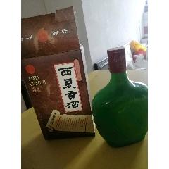西夏貢酒(au25187491)_7788舊貨商城__七七八八商品交易平臺(7788.com)