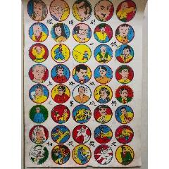 聰明的一休畫片包老包真游戲牌兒童玩具卡片(au25190087)_7788舊貨商城__七七八八商品交易平臺(7788.com)