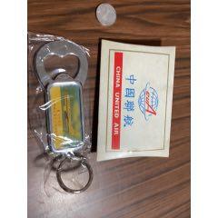 中國聯航贈品鑰匙鏈瓶起子懷舊開瓶器(au25192477)_7788舊貨商城__七七八八商品交易平臺(7788.com)