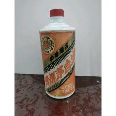 茅臺酒瓶(au25193128)_7788舊貨商城__七七八八商品交易平臺(7788.com)